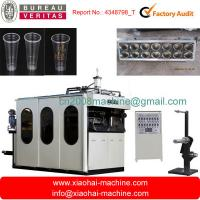 China COMPLETE LINE FOR PP PLASTIC WATER CUP on sale