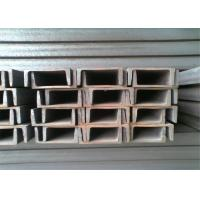 Quality Hollow Stainless Steel C Channel , Stainless Steel Channel Sections U Shaped for sale