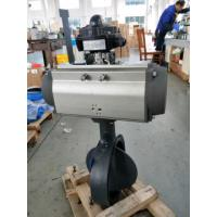 Quality 90 DEGREE PNEUMATIC ROTARY ACTUATOR FOR BALL VALVES AND BUTTREFLY VALVE for sale