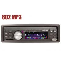 China Car MP3 Player Car Audio Music Player Audio car dvd player CD MP3 Format---(MP3 802) on sale
