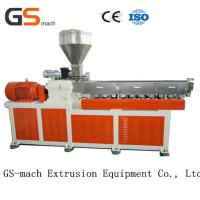 Quality High Speed Double Screw Extruder With Air Cooling Hot Cutting Pelletizing System for sale