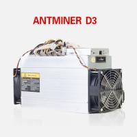 Quality Antminer D3 (19.3Gh) From Bitmain Miner Bitcoin Machine X11 Algorithm 19.3Gh/S for sale