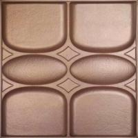 Buy cheap PVC 3D Leather Wall Panels For Interior Wall Decoration 400*400 Mm from Wholesalers