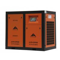 Quality Good Price Direct Driven AirHorse Screw Air Compressor For Sale 37kw/50hp for sale