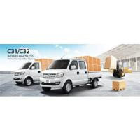 Quality C31 C32 Small Cargo Truck 900 Kg Loading Capacity Light Cargo Truck With Single Cabin for sale