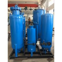 Quality Industrial Oxygen Concentrator Machine / Oxygen Psa Generator 3 - 400Nm3/H Capacity for sale