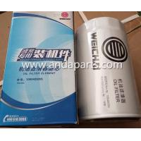 Quality Good Quality Oil filter For HOWO Truck 612630010239 for sale