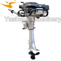 3 5hp gasoline outboard engine for sale 91094943 for Lightweight outboard motors for sale