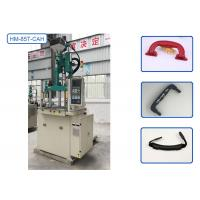 Quality 4 Cavities High Speed Injection Machine / Energy Saving Injection Molding Machine for sale