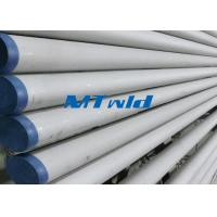 Quality ERW ASTM Standard Stainless Steel Welded Pipe For Fluid / Gas Transportation for sale