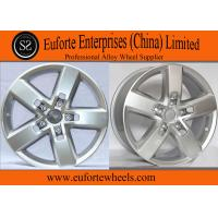 Buy cheap TOUAREG Replica Car Wheel Rim 19 Inch Silver Replica Wheels For Volkswagen from Wholesalers