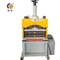 Quality High Reliable White Hydraulic Hot Press Machine For Menbrane Emboss 15T for sale