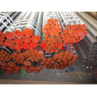 Quality DIN 6323/1,3 HFS 3 (360) HFS 4 (410) HFS 5 (490) HFS 8 (540)     Seamless circular steel tubes for sale