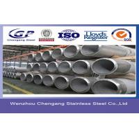 Quality Heavy Wall 10 / 12 Round Welded Stainless Steel Pipes Thickness 60mm ASTM / SUS 317 for sale