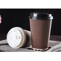 China 16oz Straight Wave Eco Friendly Paper Cups High Temperature Resistance on sale