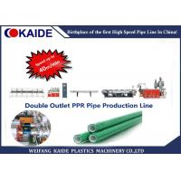 China Double Outlet PPR Pipe Production Line Speed 40m/min PPR Water Pipe Extruder Machine for sale
