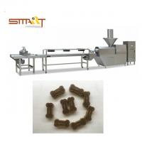 Quality Cold Extrusion Pet Food Extruder Machine / Jerky Treat Forming Machine for sale