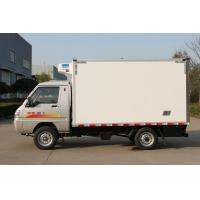 Quality 2 Ton Freezer Refrigerated Truck Trailer Three Cab 70KW Max Power for sale