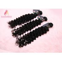 Quality Original Indian Human Hair Weave Bundles Unprocessed Healthy End for sale