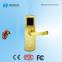 Quality 2016 hot selling golden keypad door lock with remote with good price for sale