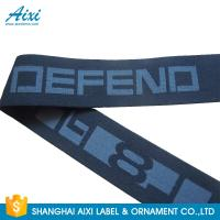 Quality Custom Men's Underwear Elastic Webbing Waistband For Garment Jacquard Elastic for sale