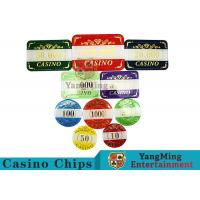Quality 760Pcs Alluminum Case Casino Poker Chip Set And With Bronzing for sale