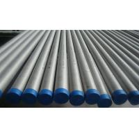 Quality General Purpose Seamless Circular Stainless Steel Tubes Approved ISO 9001 for sale