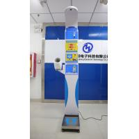 Quality Ultrasonic Height And Weight Measuring Scale With Digital Blood Pressure Machine DHM-800B for sale