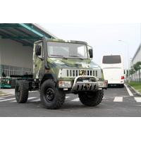 Quality 140HP Euro4 Dongfeng EQ2070F Off-Road Truck,Dongfeng Truck,Dongfeng Camions for sale