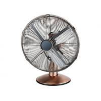 Powerful 3 Speed Metal Retro Table Fan 16 Inch Copper Color For House Hotel