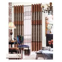 Custom Made Wedding Backdrop Luxury Ready Made Curtains For Bedroom Living Room Of Comfortworldcn