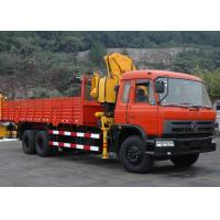 Quality 10 ton SQ10ZK3Q Knuckle Boom Truck Crane for sale