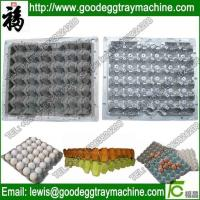 China The mould to make egg trays on sale