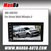 Quality Manda 2 two din car stereo for Great Wall Steed 5/ Wingle 5 car dvd gps factory audio player touch screen car monitor for sale