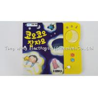 3 Button 4 LED Module Baby Sound Books , Moon Good Night Custom sound module
