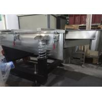 China Easy Operation Vibrating Screen Machine , Industrial Sieving Machine on sale