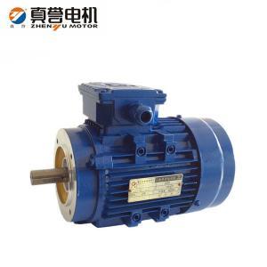 Air Compressor Electric Motor Parts Air Compressor