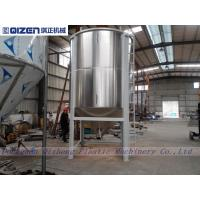 Quality Vertical Ribbon Blender Plastic Mixer Machine With Recycled Plastic Granulation Storage Silo for sale