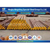 Quality Hot Rolled GB 38CrMoAl Alloy Steel Bar for Making Piston Rods Structural Parts for sale