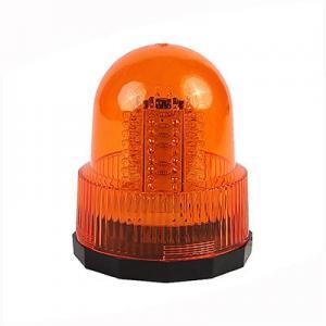 Buy cheap Strobe beacon-LDM658 from wholesalers