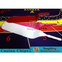Quality Texas Standard Shape Casino Game Accessories Shovel Suitable For Cards / Chips for sale