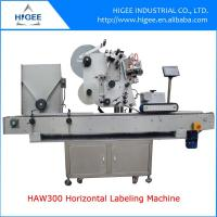 HAW300 High Speed Horizontal Small Round Bottle Labeling Machine-1.jpg