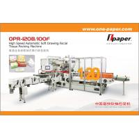 Buy cheap ONEPAPER plastic tissue wrapping machine OPR-120G from Wholesalers