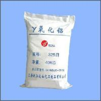 Quality 325 Mesh High Temperature Alumina for sale
