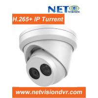 China H.265, H.265+, H.264+, H.264 8.0MP IP67 Network IP Camera, CCTV cameras, security 8.0mp, up to 30m, 120dB WDR on sale