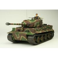Quality Firelap 1/28 4WD 2.4GHz RC Car for sale