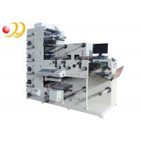 Quality Multi - Function Flexo Printing Machine Automatic For Rotary Die Cutting for sale
