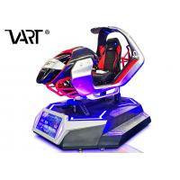 Buy cheap 9d VR Racing Simulator / Car Driving Simulator with Deepon e3 2k Resolution Vr from wholesalers