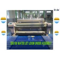 Quality 2.2KW Shuttleless Water Jet Weaving Loom Machine 190cm Width Electronic Take Up / Let Off for sale