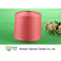 Quality Customized Colored DyeingPolyester Core Spun Yarn Z Twisted Ring Spinning for sale